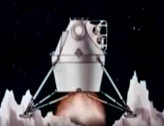 LEM Concept 1963